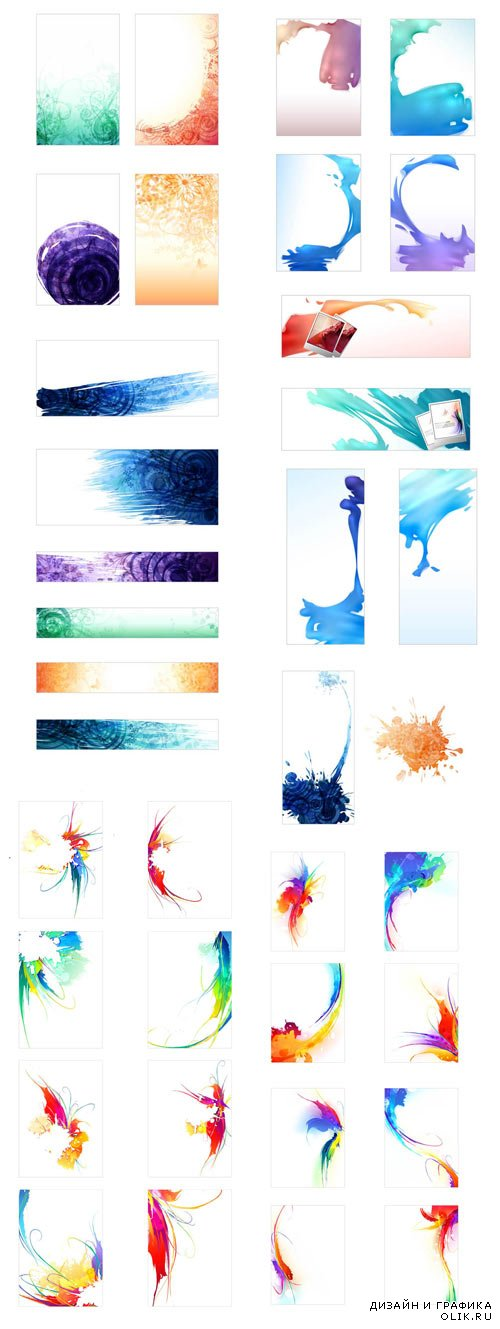 Splash effects and templates