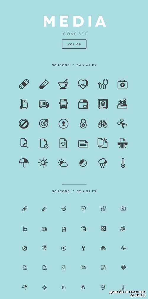 Vector Media Icons Set Vol 8