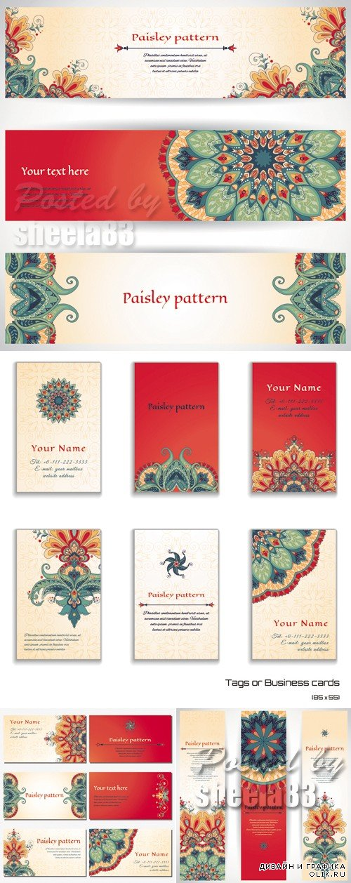 Oriental Style Patterns Vector