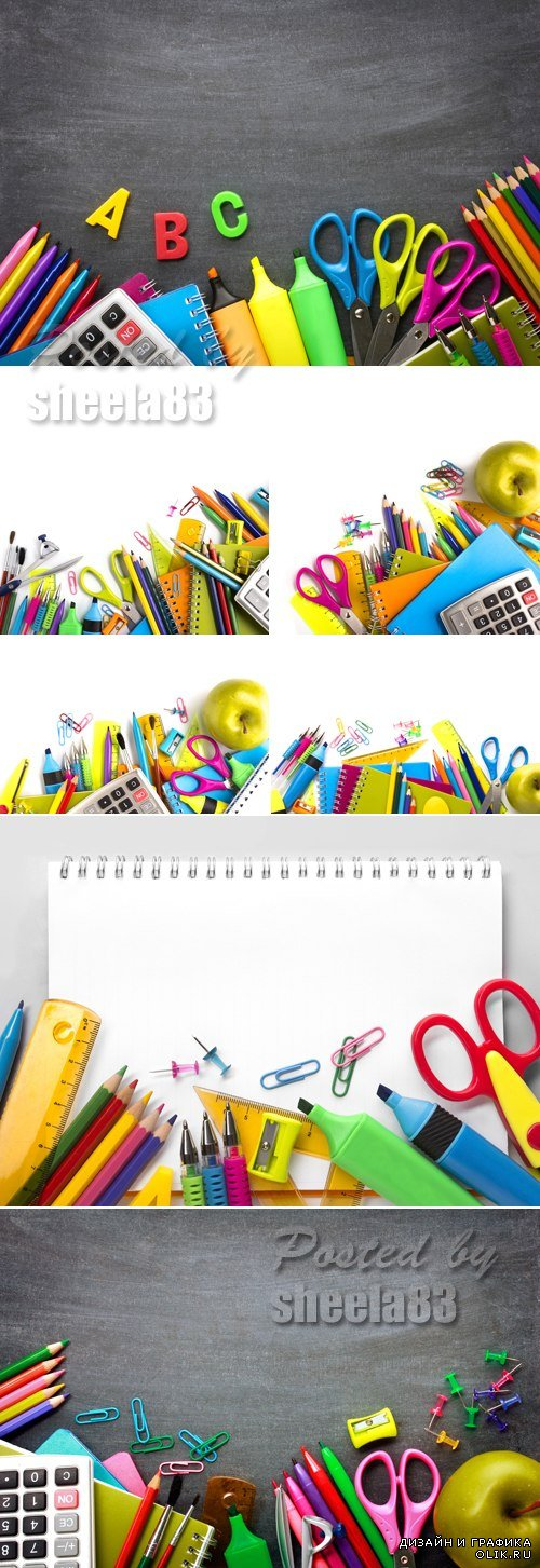 Stock Photo - School Supplies 2