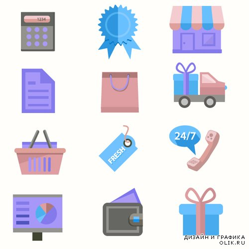 Vector Shopping Flat Vector Set