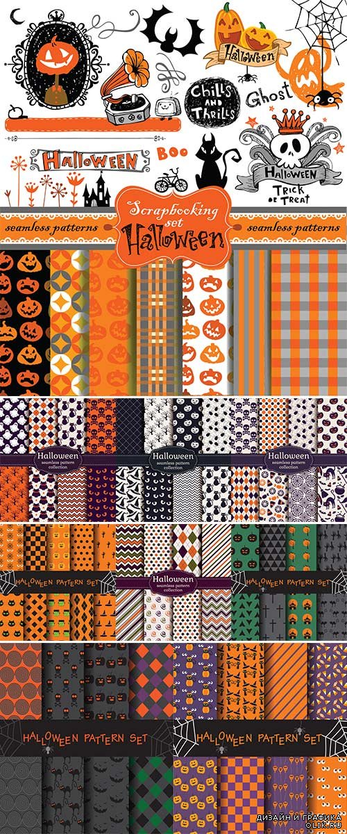 Stock: Halloween backgrounds. Collection of seamless patterns
