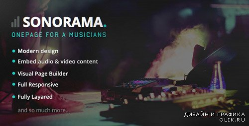 t - Sonorama v1.2 - Music Band & Musician WordPress Theme