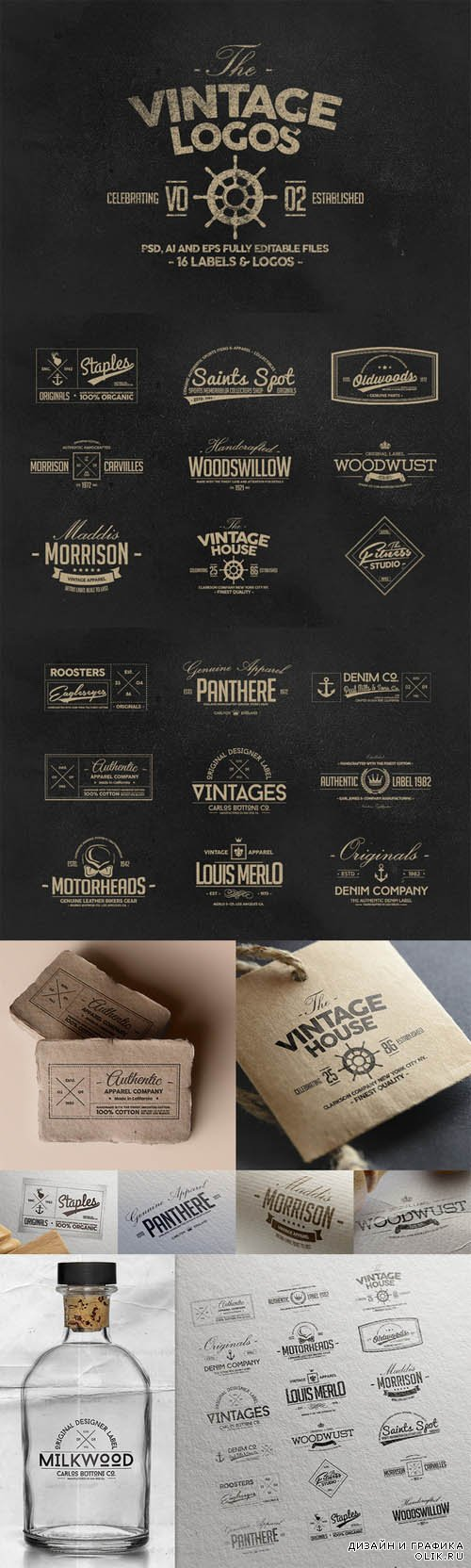 Retro Badges Labels and Logos Vol.2