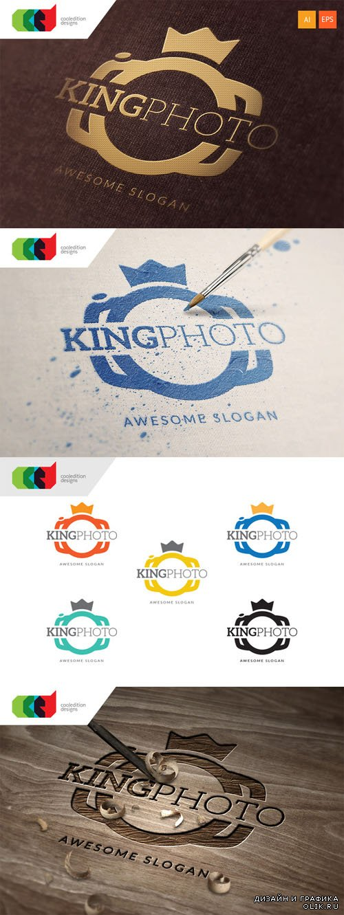 King Photo - Logo Template