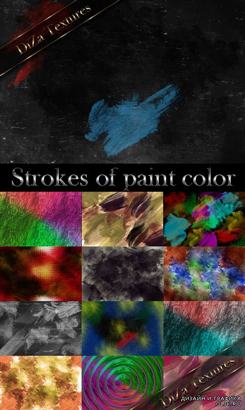 Strokes of paint color texture