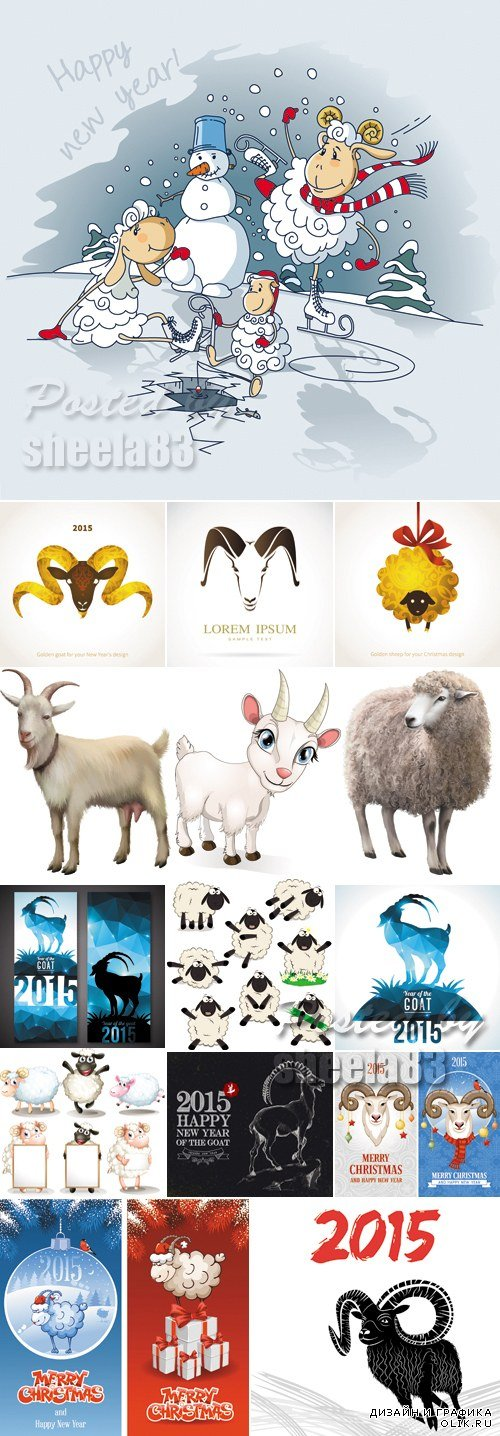 Sheeps & Goats Vector