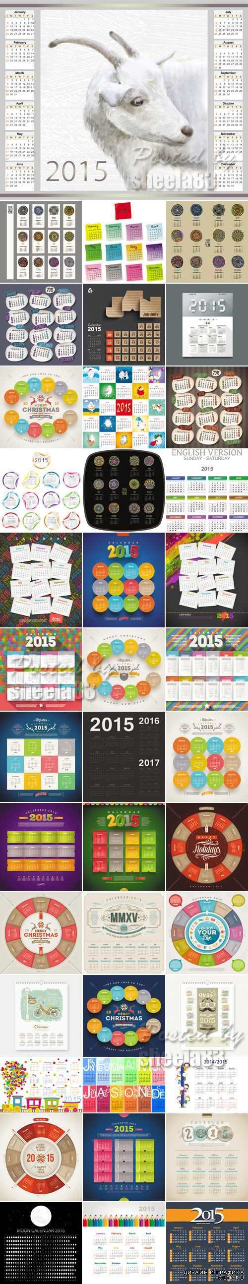 Calendar 2015 Vector Collection