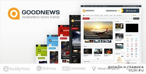 t - Goodnews 5.3 - Responsive WordPress News/Magazine