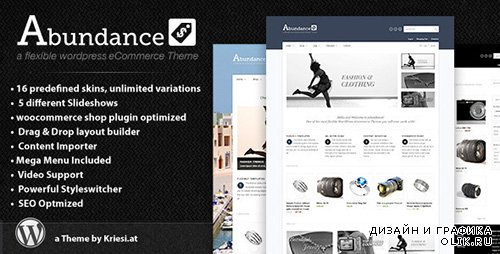 t - Abundance v2.3 - eCommerce Business Theme
