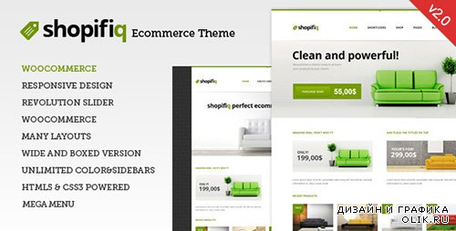 t - Shopifiq v2.1.6 - Responsive WordPress WooCommerce Theme