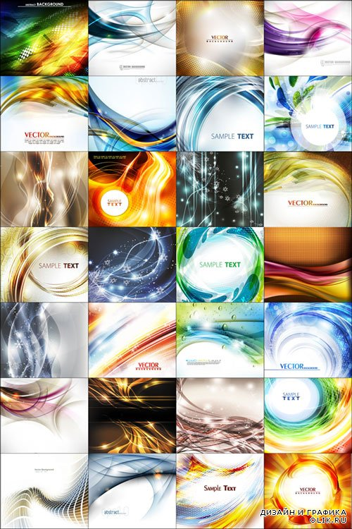 Beautiful abstract backgrounds