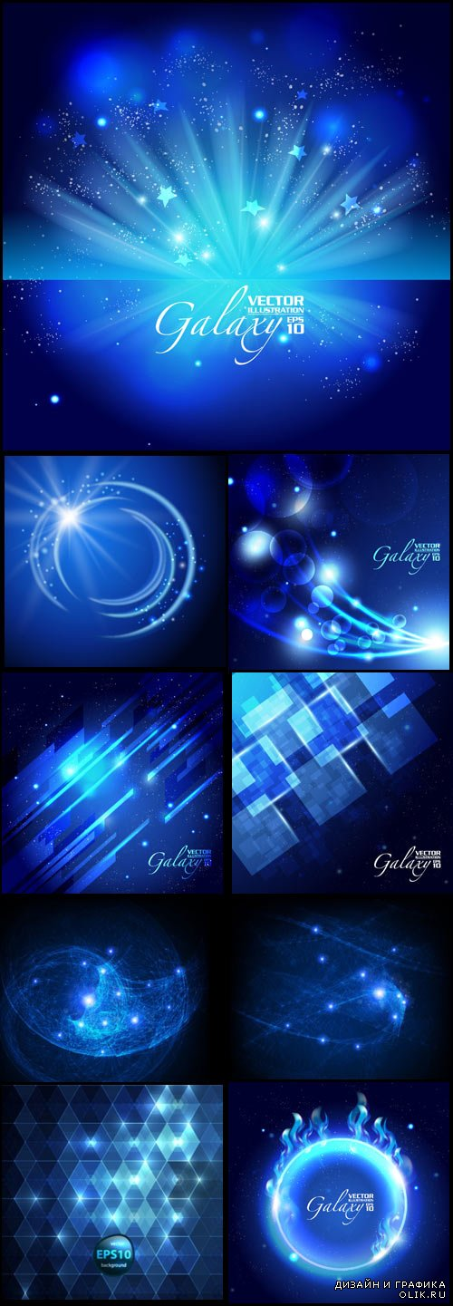 Gorgeous blue glare backgrounds