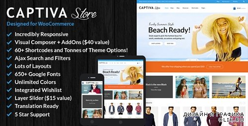 t - Captiva v1.4.1 - Responsive WordPress WooCommerce Theme