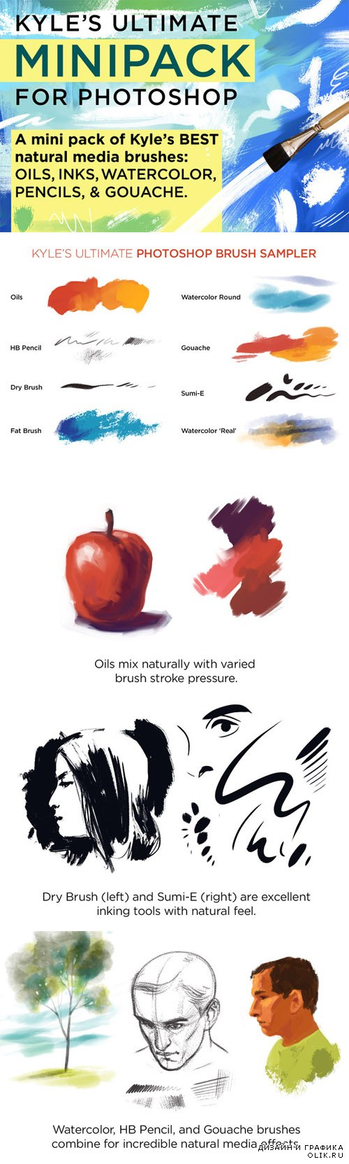 CreativeMarket - Kyle's Photoshop Brush Mini Pack 19411
