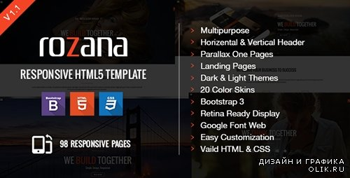 t - Rozana v1.0 - Responsive Multipurpose & One Page Parallax - FULL