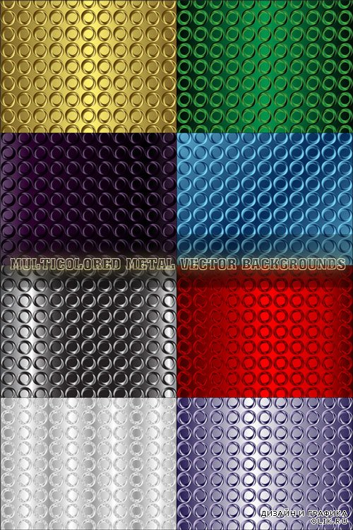Multicolored metal vector backgrounds