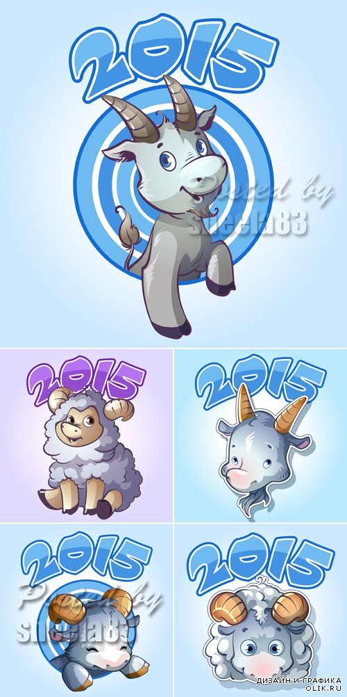 Sheep & Goat - Symbol Of 2015 Year Vector