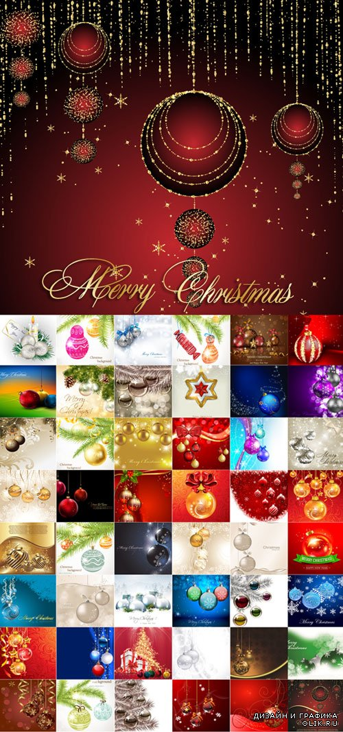 Excellent Christmas Balls vector illustration