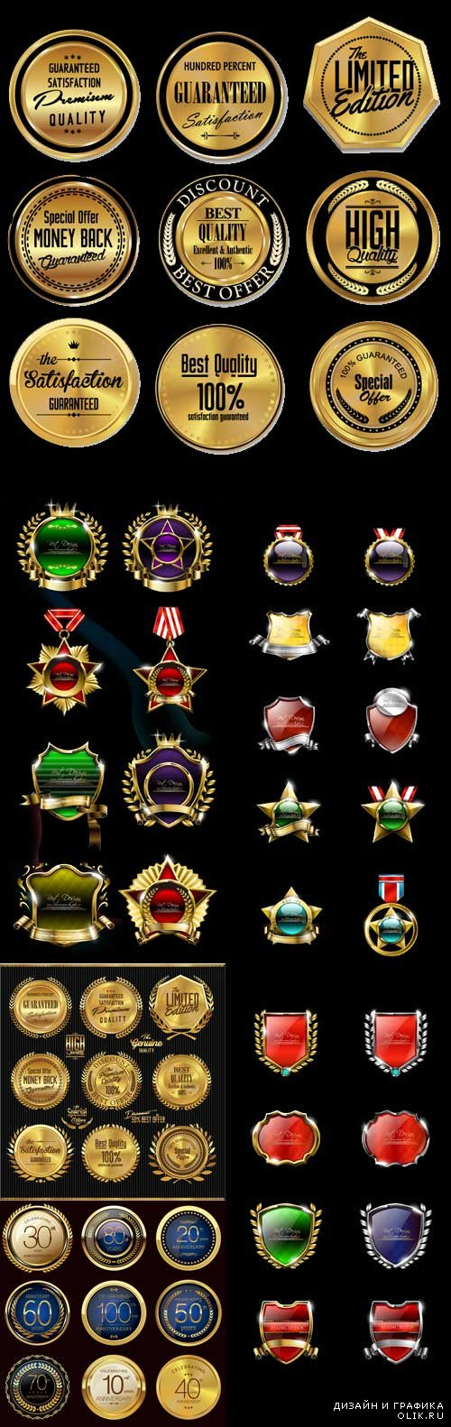 Great badges vector