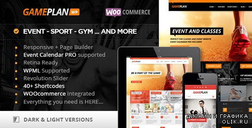 t - Gameplan v1.4.3 - Event and Gym Fitness Wordpress Theme