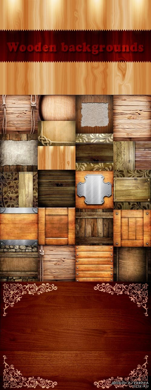 Wooden backgrounds for design