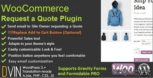CC - WooCommerce Request a Quote v1.27