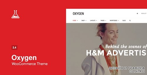 t - Oxygen v2.4 - WooCommerce WordPress Theme