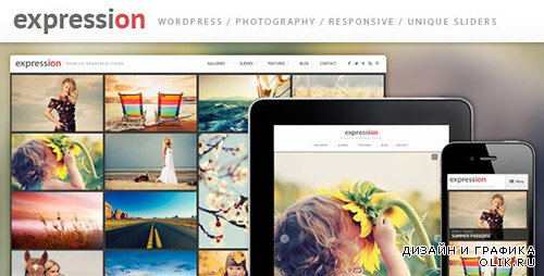t - Expression v1.3.1 - Photography Responsive WordPress Theme