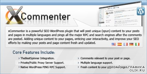 CC - xCommenter v1.2.4 - Wordpress Auto Comment SEO Plugin
