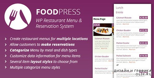 CC - foodpress v1.1.9 - Restaurant Menu & Reservation Plugin