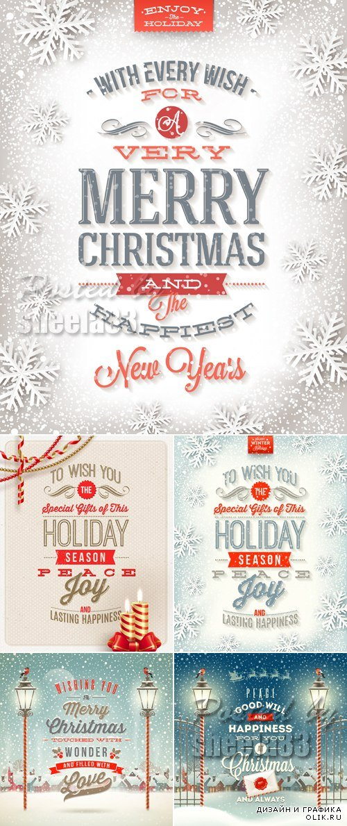 Christmas & New Year 2015 Vector 2
