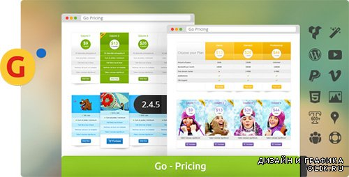 CC - Go v2.4.5 - Responsive Pricing & Compare Tables for WP