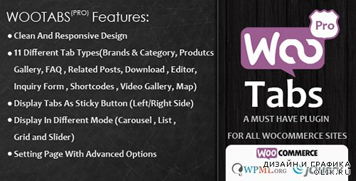 CC - Woocommerce Tabs Pro v1.5 - Extra Tabs for Product Page