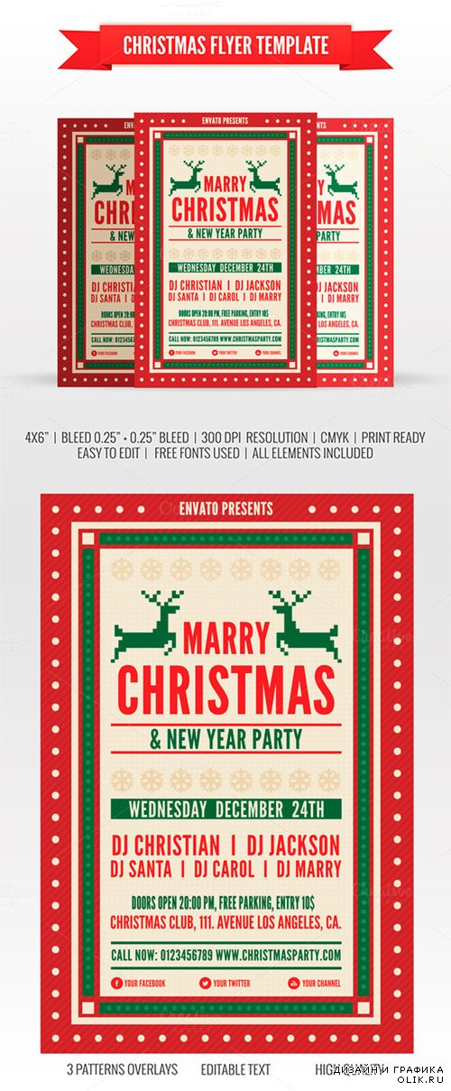 CreativeMarket - Christmas Flyer 105214