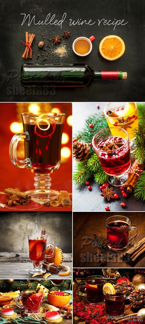 Stock Photo - Mulled Wine
