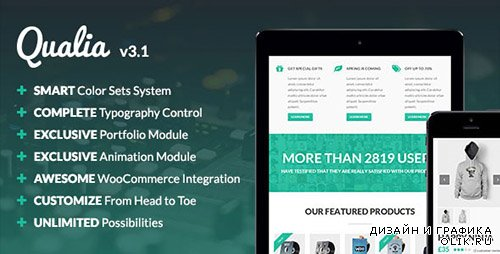 t - Qualia v3.1.2 - Flexible Multi-Purpose Theme