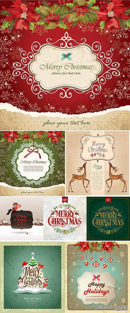 Stock Merry Christmas vintage design greeting card background, vector illustration