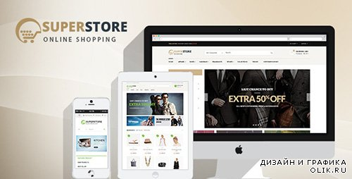 t - SuperStore v1.4 - Woocommerce WordPress Theme
