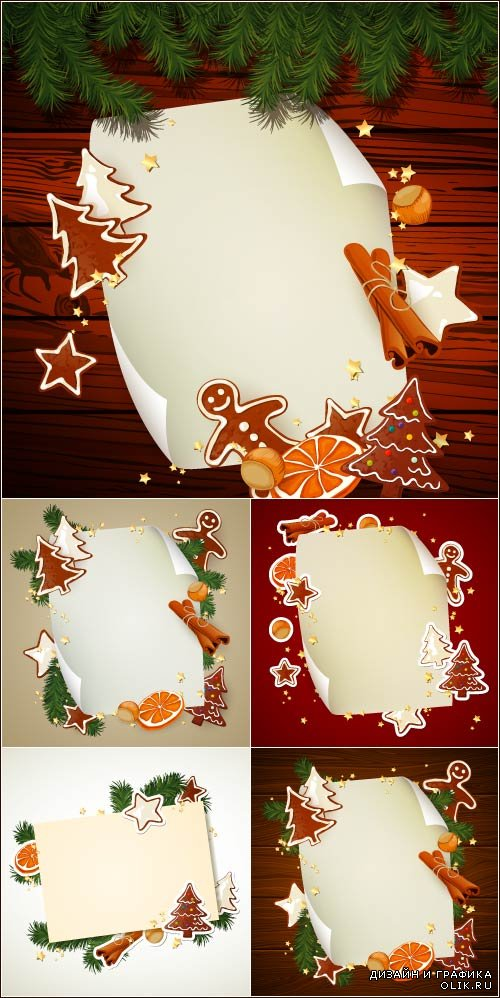 Christmas clipart & scroll (Vector)
