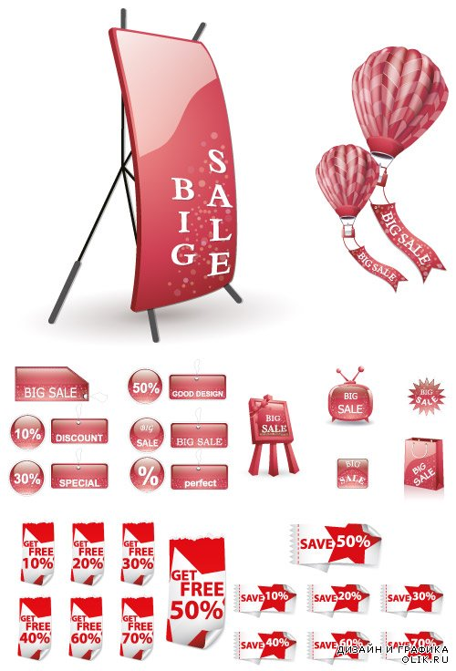 Stickers clipart (vector)