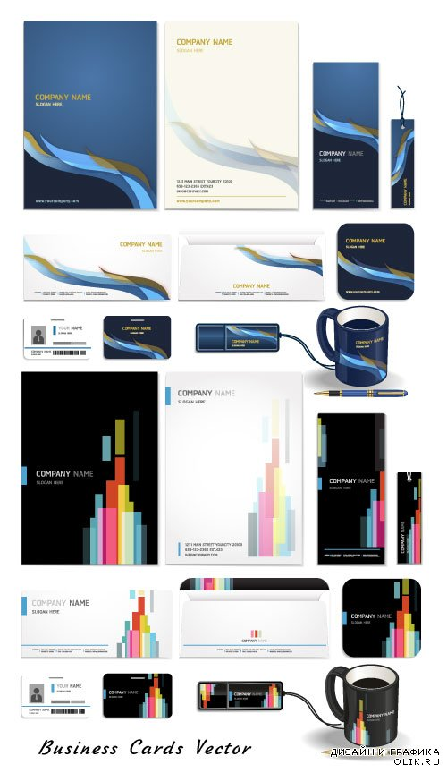 Corporate style envelopes brochures Vector
