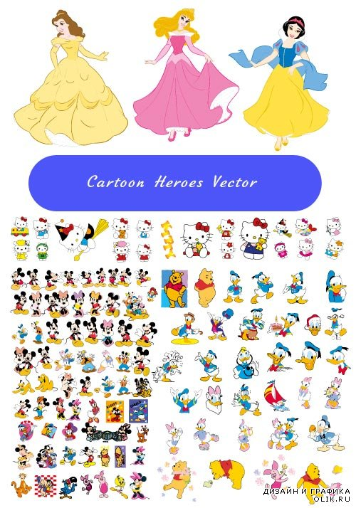 Cartoon hero Cliparts Vector