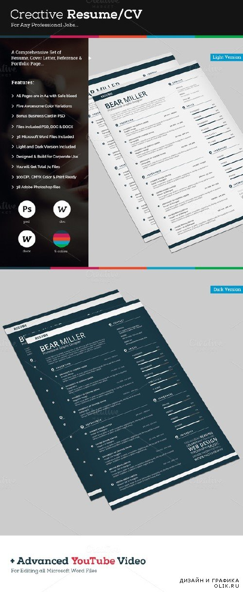 CreativeMarket - CV/Resume Set Template with MS Word 109412