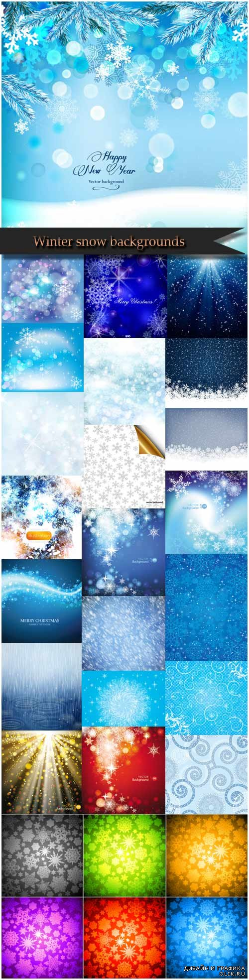 Winter snow backgrounds