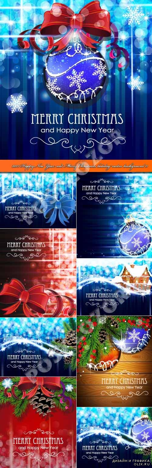 2015 Happy New Year and Merry Christmas holiday vector background 11