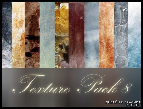 PHSP Textures Pack 8