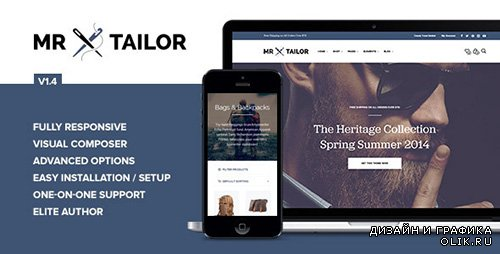 t - Mr. Tailor v1.4 - Responsive WooCommerce Theme