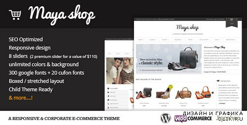 t - MayaShop v2.7.8 - A Flexible Responsive e-Commerce Theme