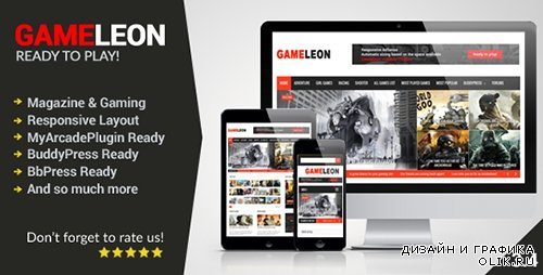 t - Gameleon v3.3 - WordPress Magazine & Arcade Theme